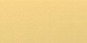 Сайдинг Stärke желтый